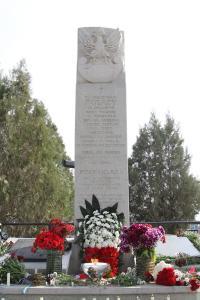 Памятник репрессированным полякам